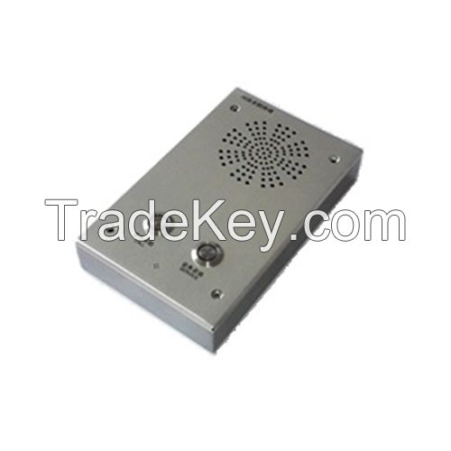 IP intercom panel for ATM bank, IP speaker network audio terminal