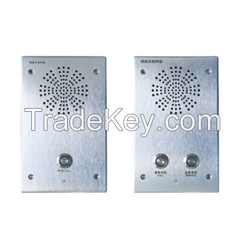 IP intercom panel for ATM bank, IP speaker