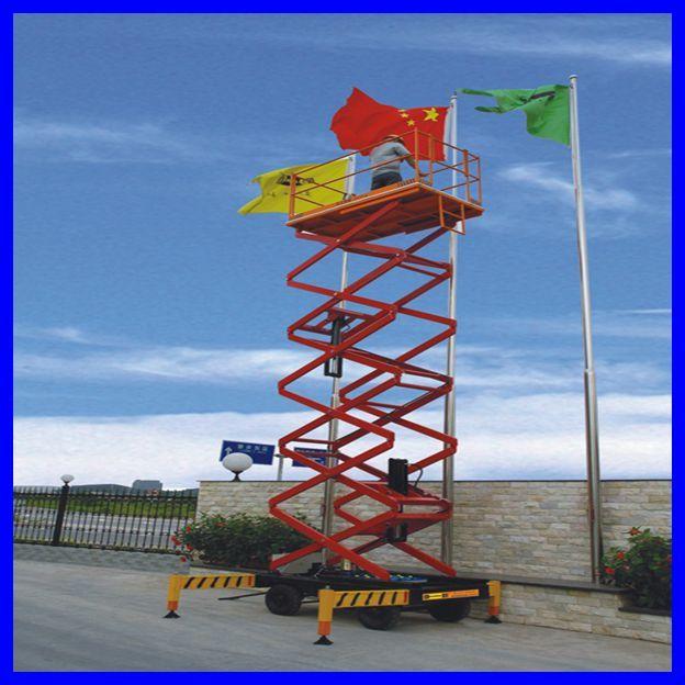 lift platform 4.5T