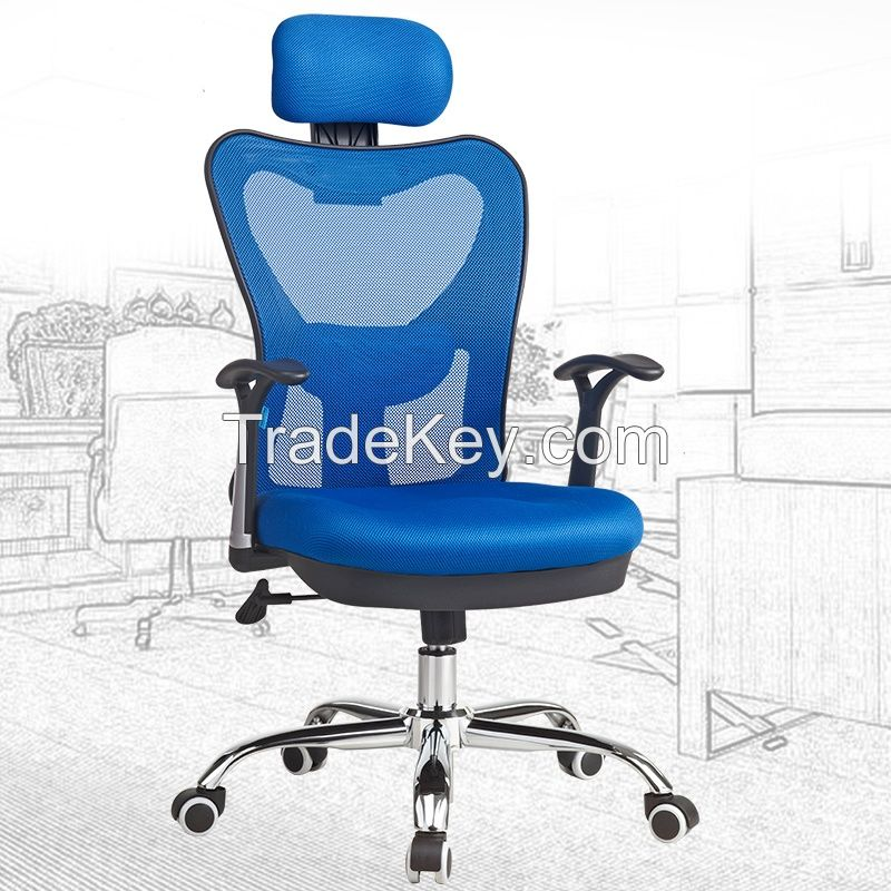 Ergonomic and Executive Seating M37