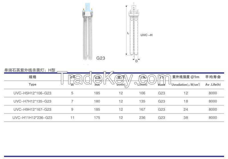 single-ended H type G23 medical disinfection,air clean Hot Cathode Quartz UV Lamp