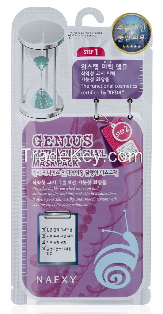 Naexy Genius Anti-anging Snail Mask Pack #4
