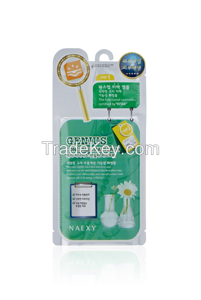 Naexy Genius Concealer Mask Pack #9