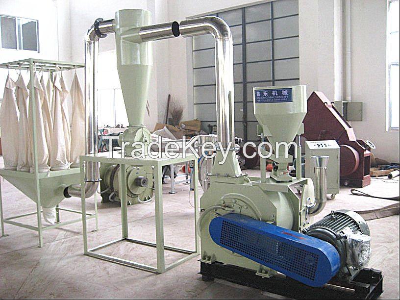 plastic miller/plastic pulverizer/plastic grinder machine