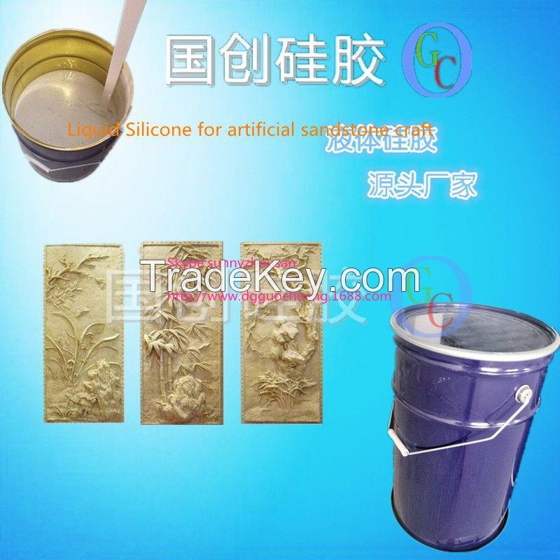 Liquid silicone rubber for sandstone