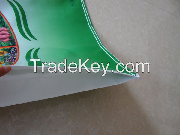 Waterproof Bopp laminated pp woven Fertilizer Bags with PE Film