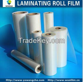A4 216*303mm 100mic laminating film