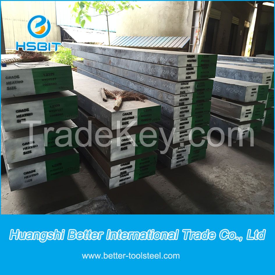 1.2581/H21/SKD5 Tool Steel Bar