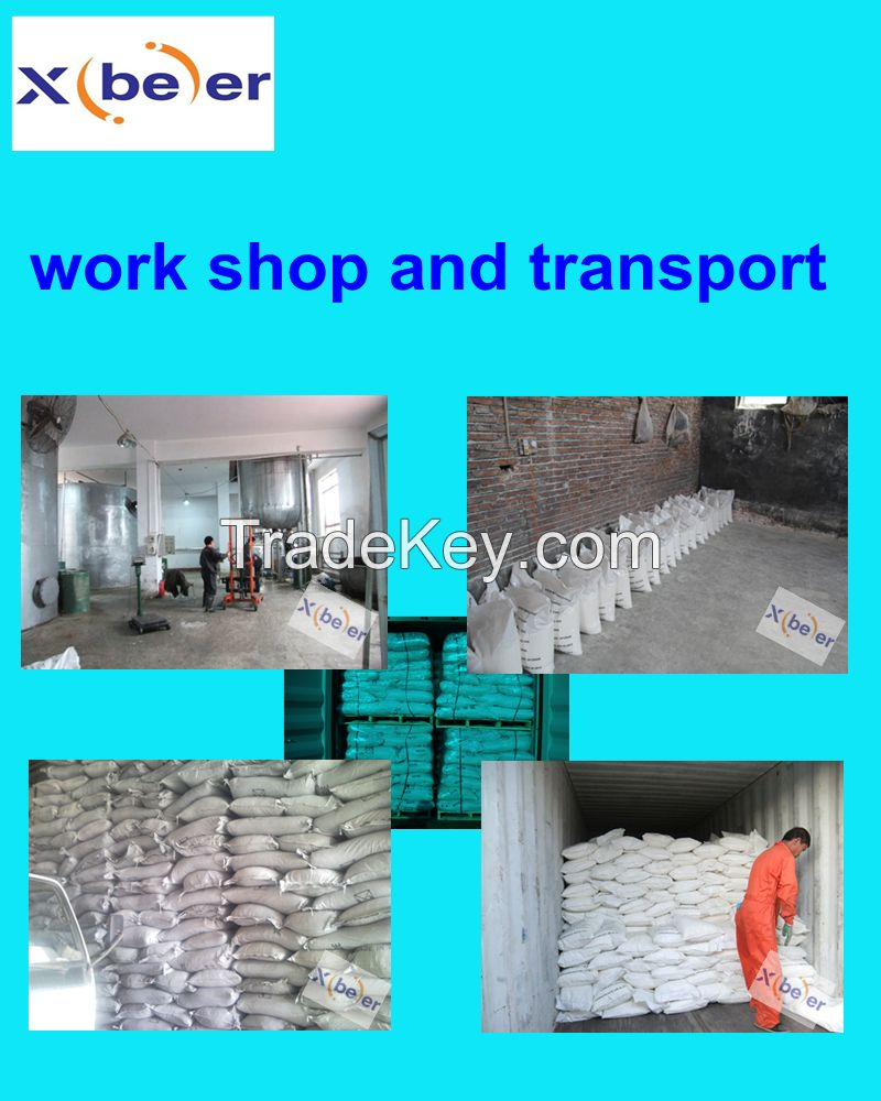 anhydrous sodium sulphate 99%
