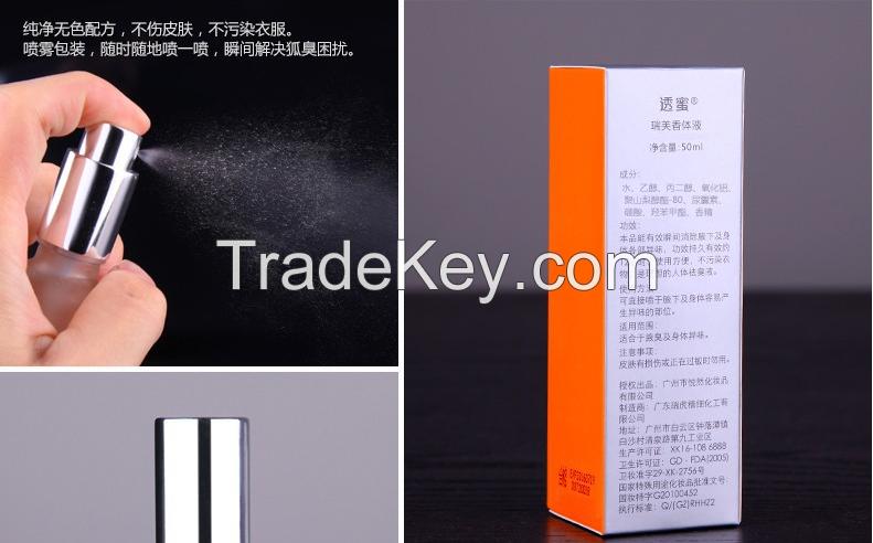 instant perfumed body spray 50ml anti all body ordor