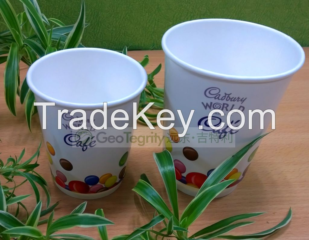 paper cup/print paper cup/ripple wall cup/embossed double wall cup/cold cup/ice-cream cup