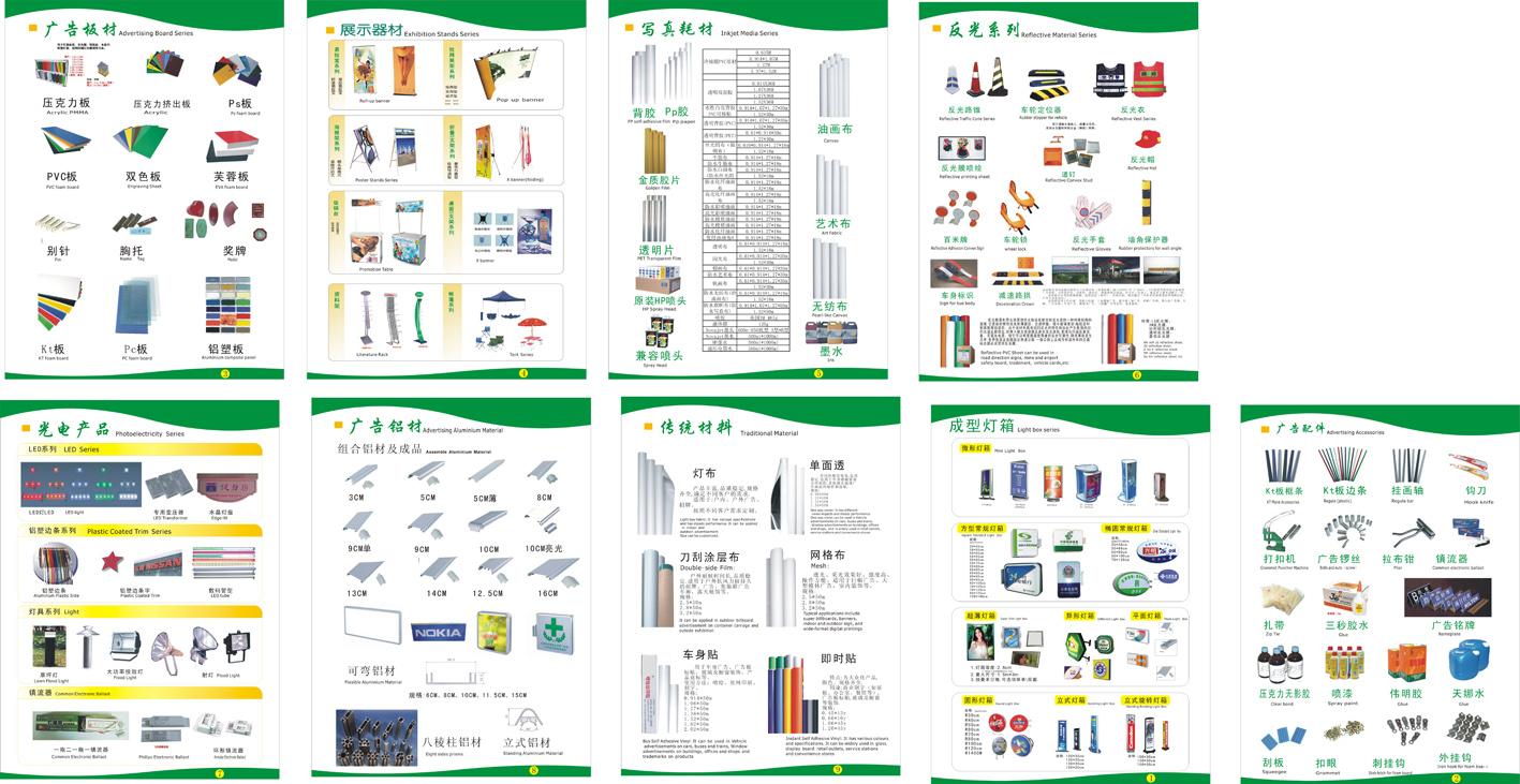Advertising Equipment