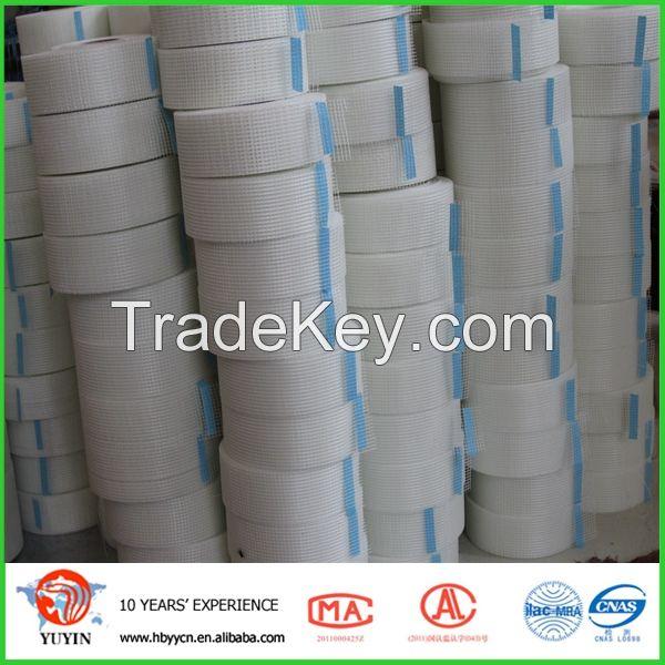 Low Price fiberglass Self-adhesive tape