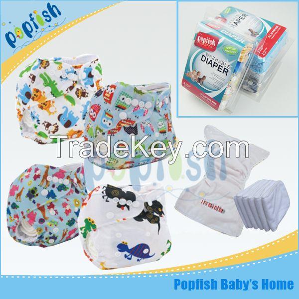 Reusable Diaper