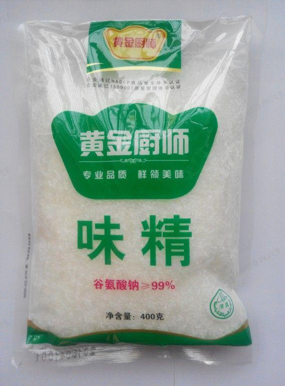80%Monosodium glutamate