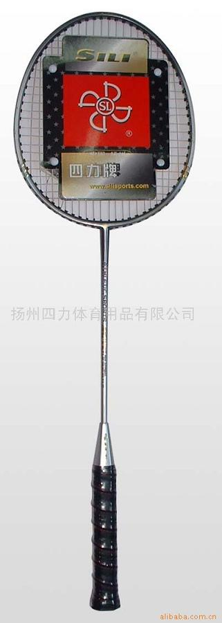 9016 carbon racket