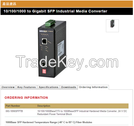 10/100/1000 to Gigabit SFP Industrial Media Converter