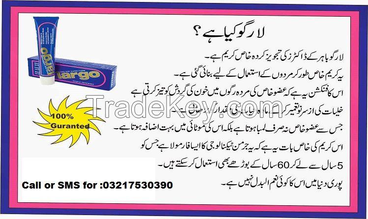 Sexual medicines in pakistan