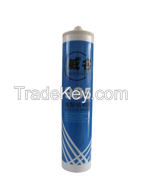 GP silicone sealant/ siicone adhesive manufacturer price