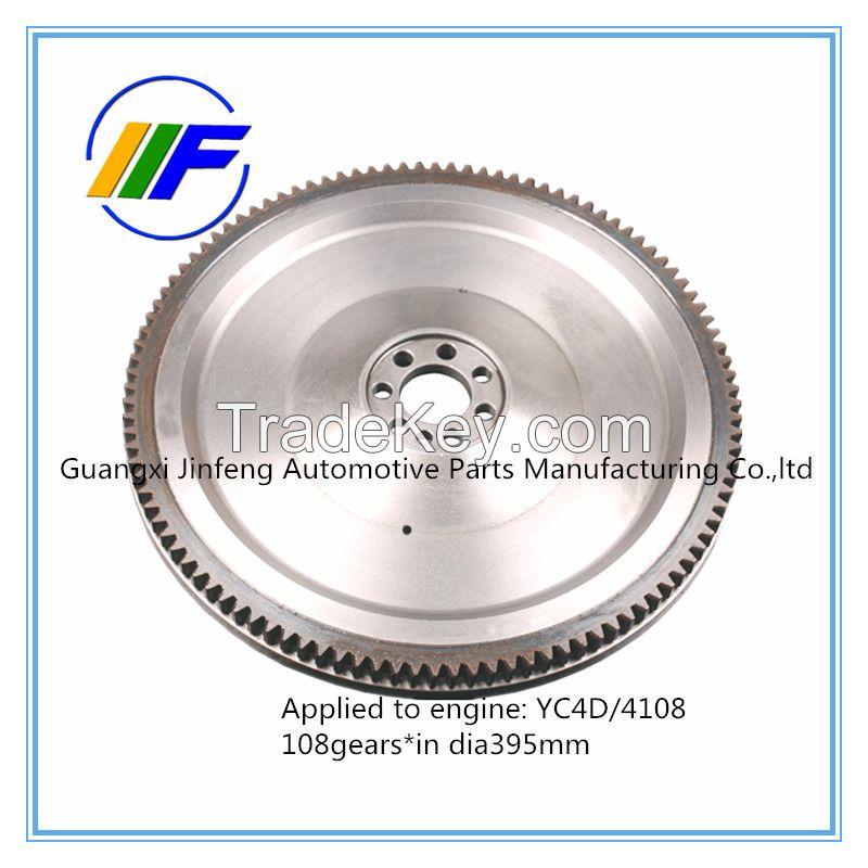 high quality bus engine flywheel ring gear D08JJ-1005360