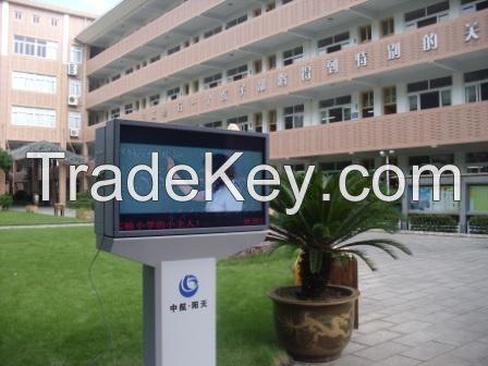 advertising LCD display