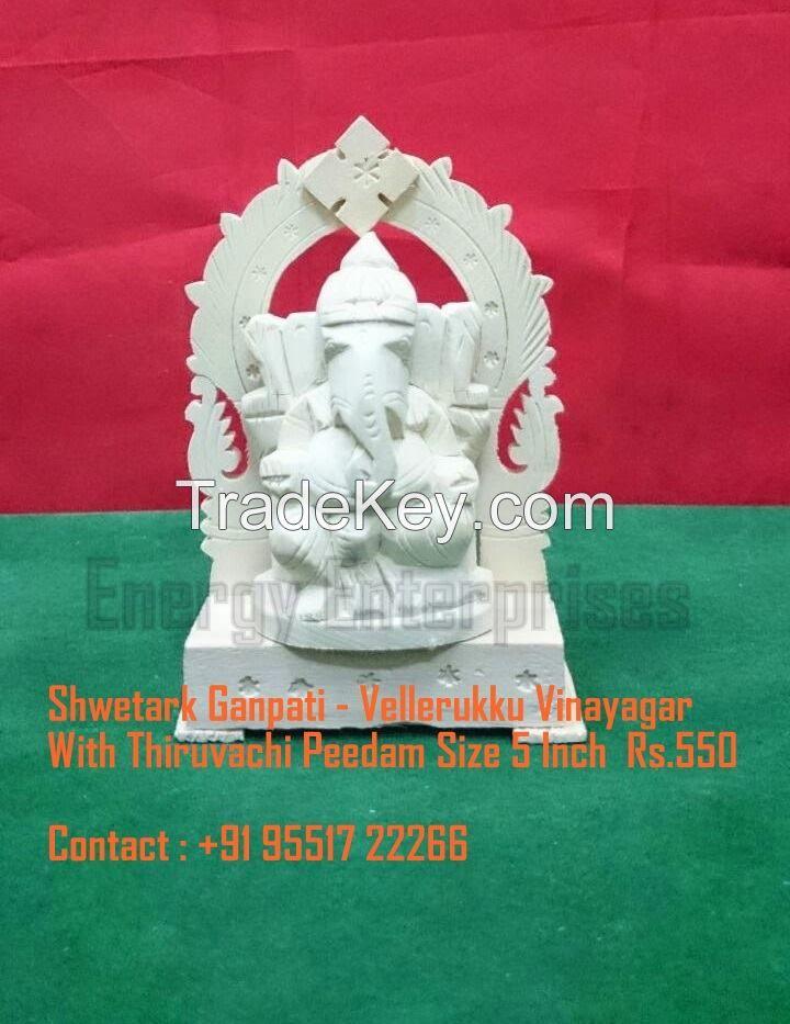 Shwetark Ganpati - Vellerukku Vinayagar