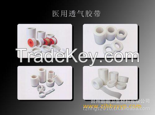 Haobang adhesive bandage
