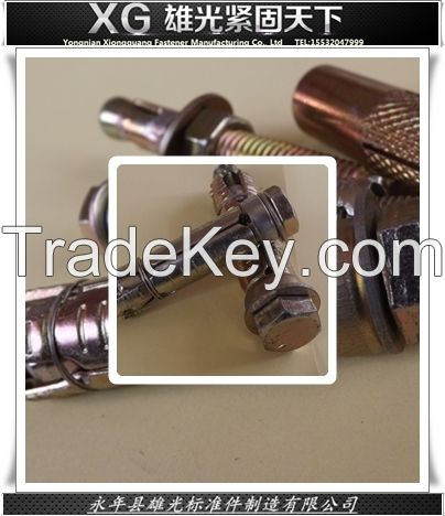 4 pcs fix bolt with washer and bolt