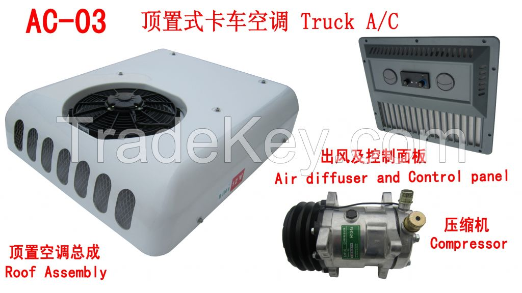 Vehicle air conditioner AC03
