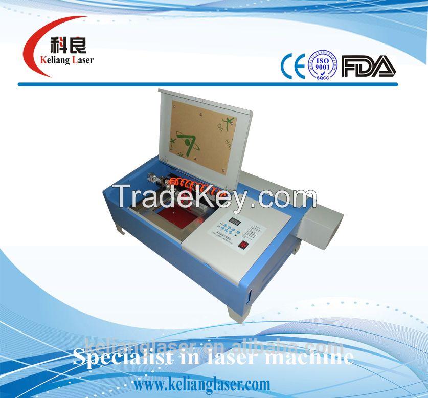 kl-320 laser stamp mahcine