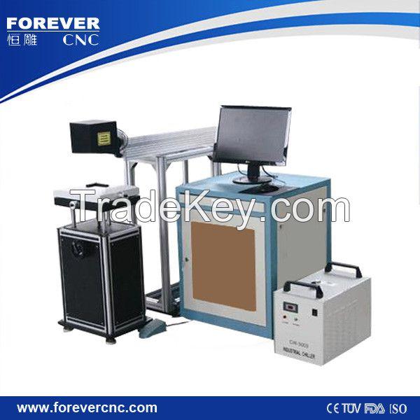 High quality Philicam CO2 laser marking machine