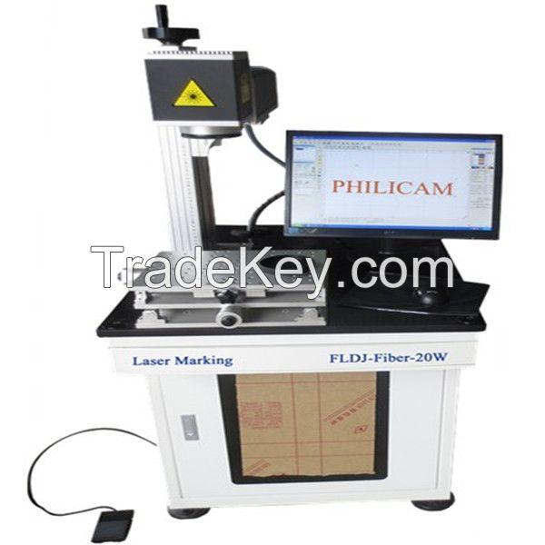 Philicam fiber laser marking machine-20W