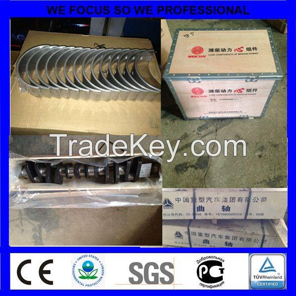 weichai engine/shangchai engine parts