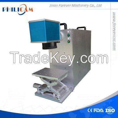 small-size portable fiber laser marking machine