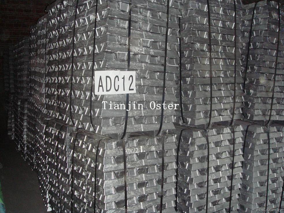ADC12 Aluminium Alloy Ingot with hot sell