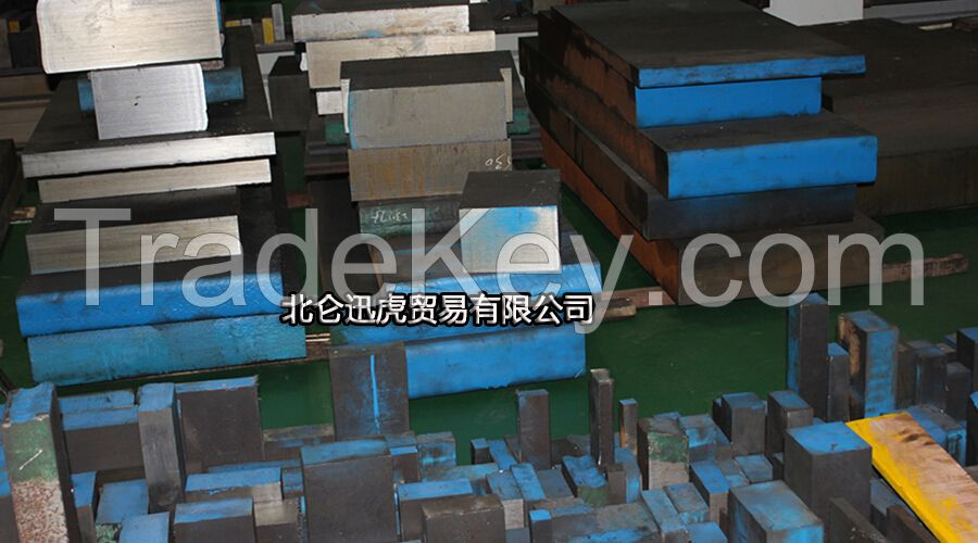 tool steel, mould steel,H13,1.2714,1.2343,Cr12,Cr12MoV,Cr12Mo1V1