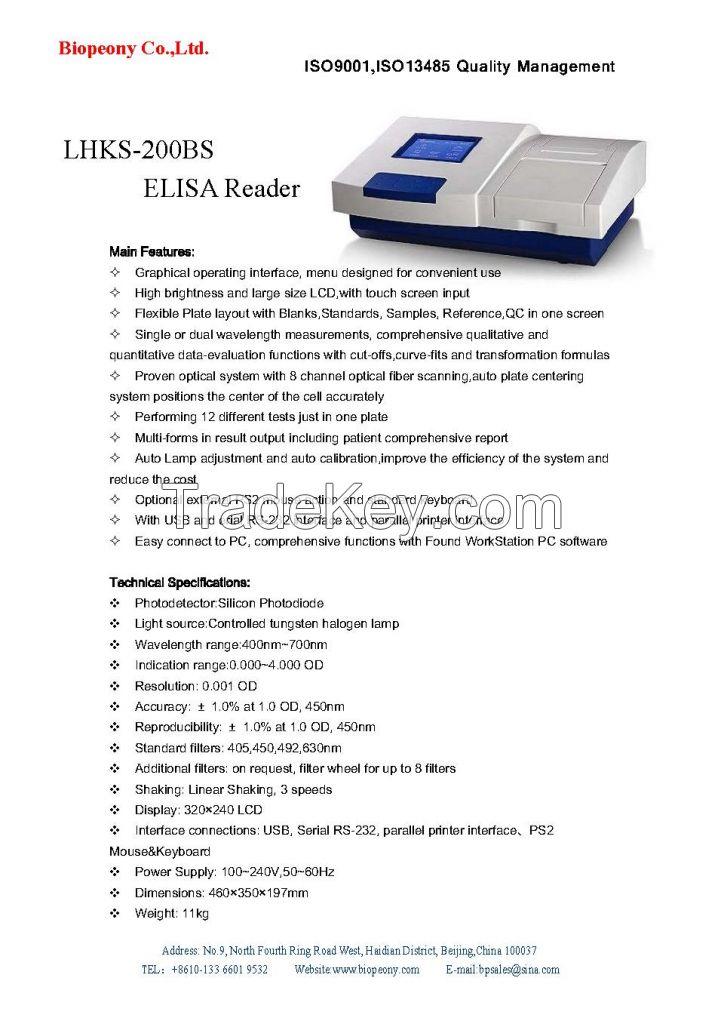 ELISA READER