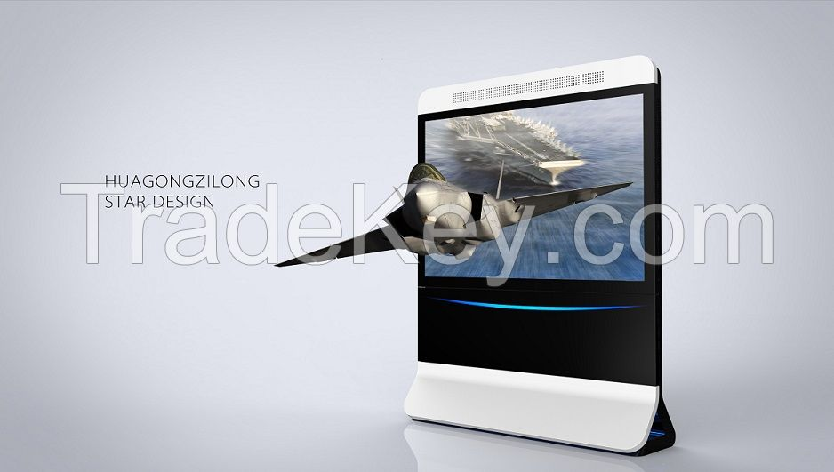 8300 LCD Y Series LCD Touch Screen with all-in-one OPS PC
