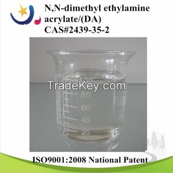 poly(2-(dimethylamino)ethyl acrylate) DA