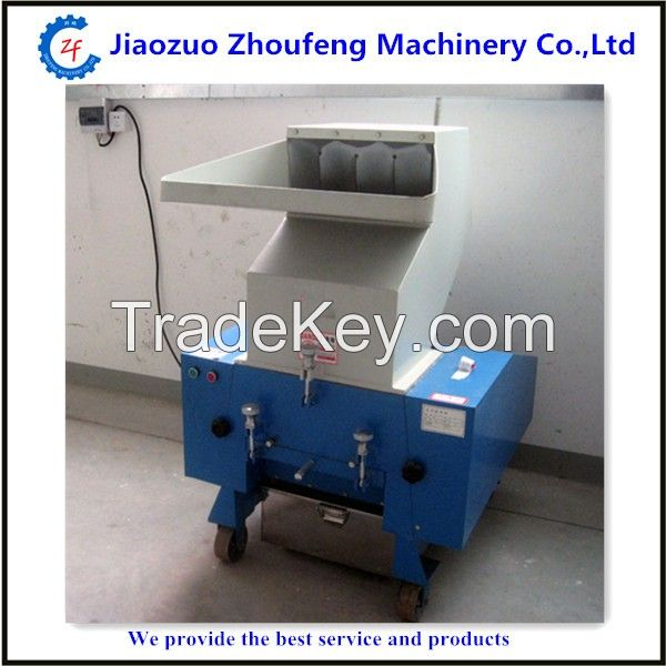 Reinforced plastic crusher quotation