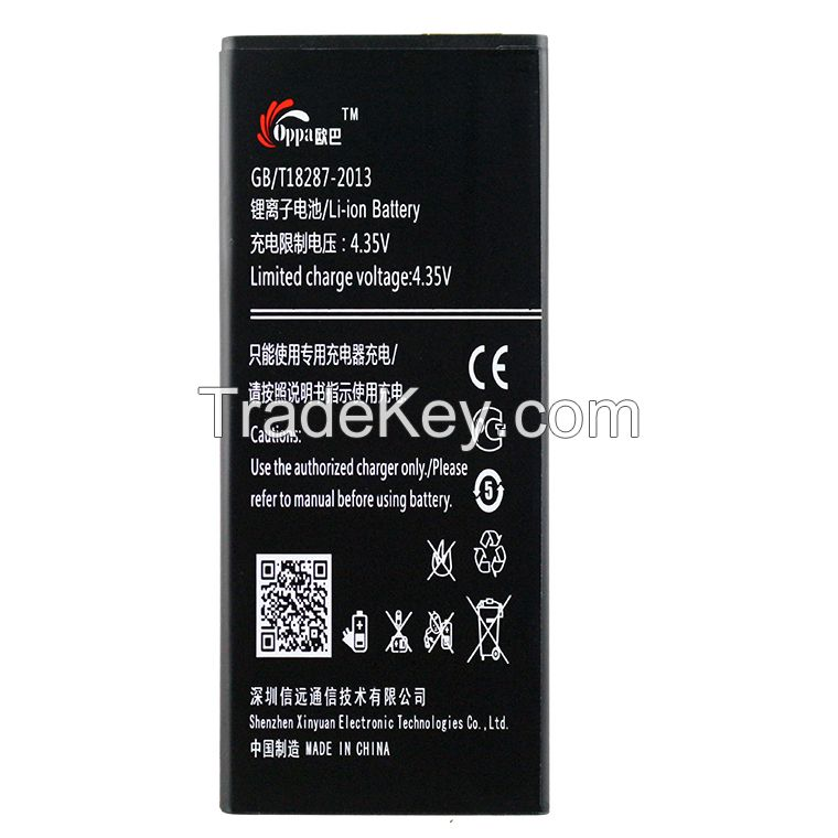 Lithium batteries for mobile phone