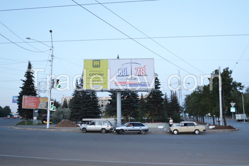 Outdoor advertising sign Trivision billboard 4000x3000 SLIDE