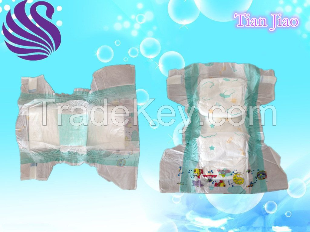 Good Quality and Super Soft Baby Diaper Xl Size