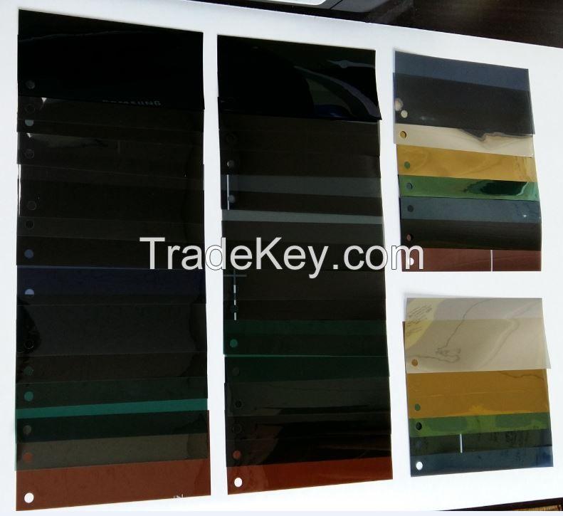 (Solar Control) Window Film