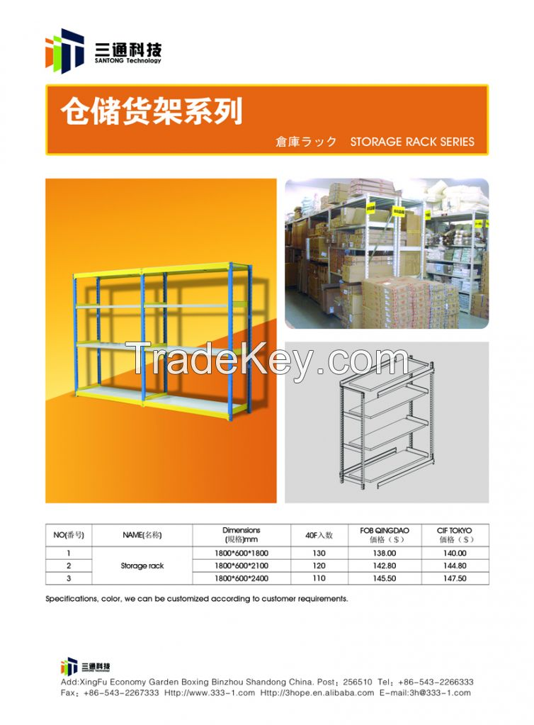 Supermarket Shelf, Warehouse Rack, Accessories for supermarket