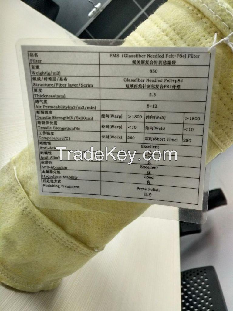 High Temperature Resistance Glass Fiber Needled Felt Filter Bag
