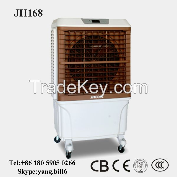 Maxkool new design portable evaporative air cooler