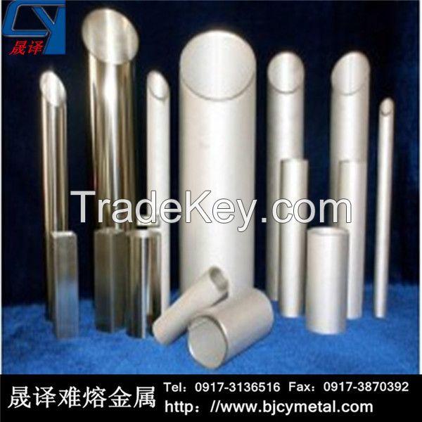 titanium sponge titanium target according