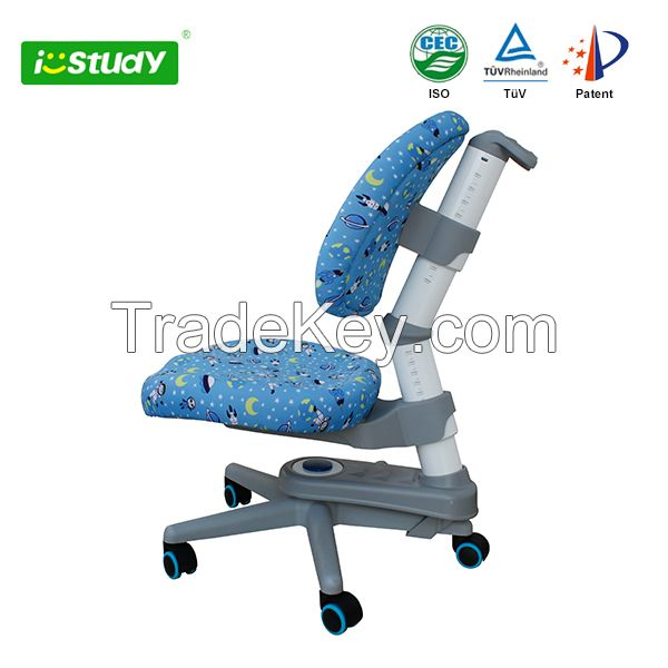 istudy Y02 kids ergonomic chair