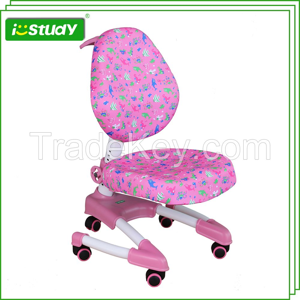 istudy Y08 kids ergonomic chair